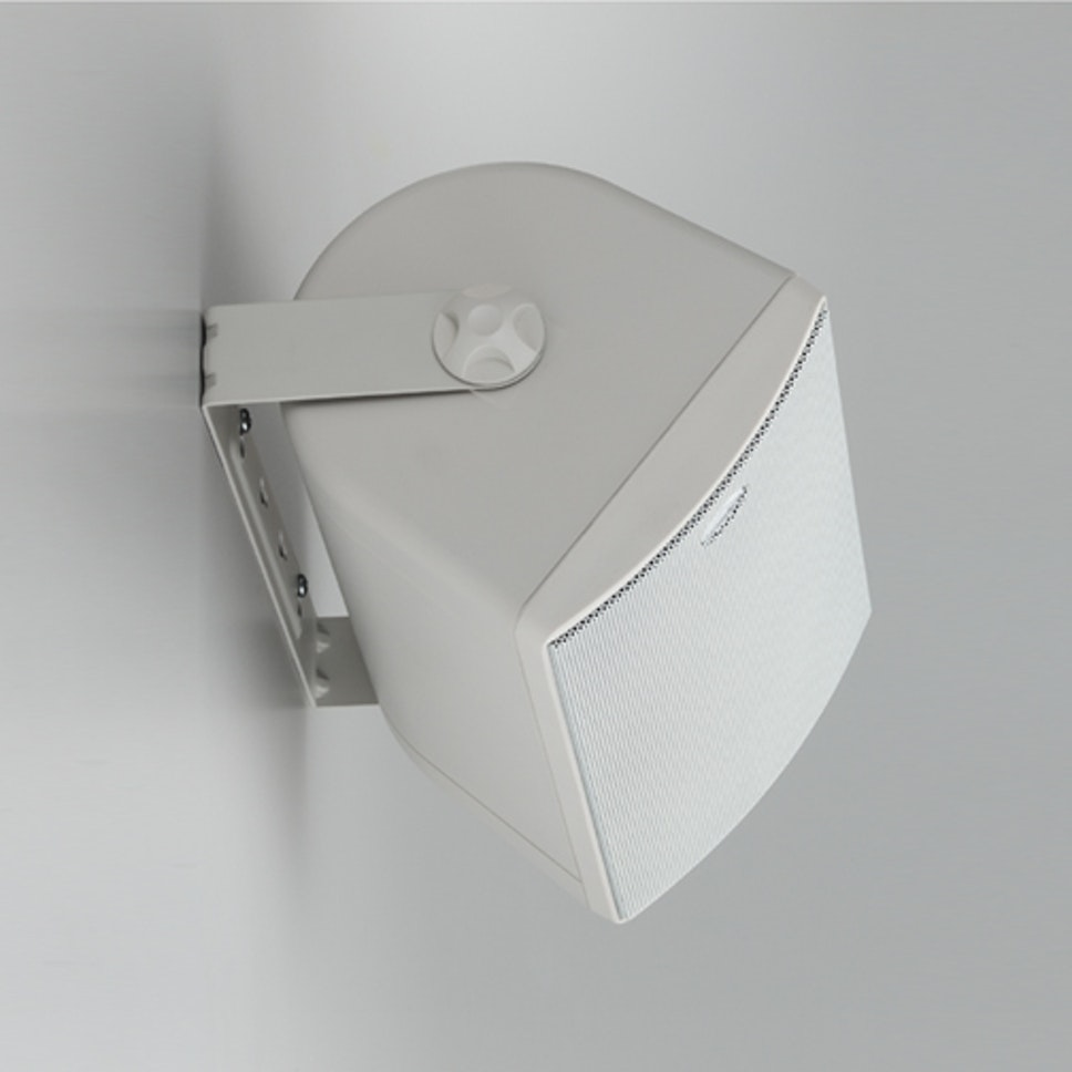 KHO-7 White outdoor speaker mounted on a wall with grille